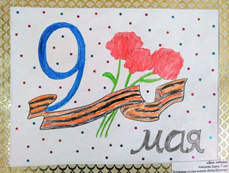 Детские рисунки на 9 мая в школу и садик detskie risunki ko dnyu pobedy 12