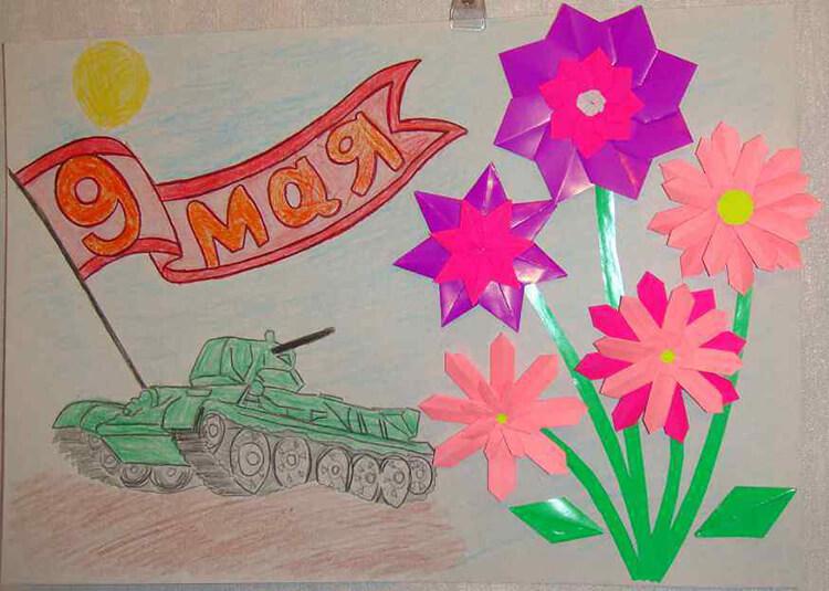 Как нарисовать рисунок на 9 мая
