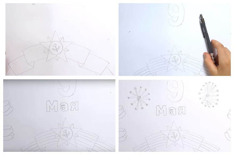 Детские рисунки на 9 мая в школу и садик detskie risunki ko dnyu pobedy 28