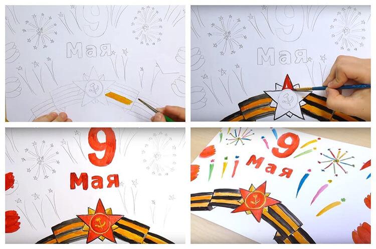 Детские рисунки на 9 мая в школу и садик detskie risunki ko dnyu pobedy 29