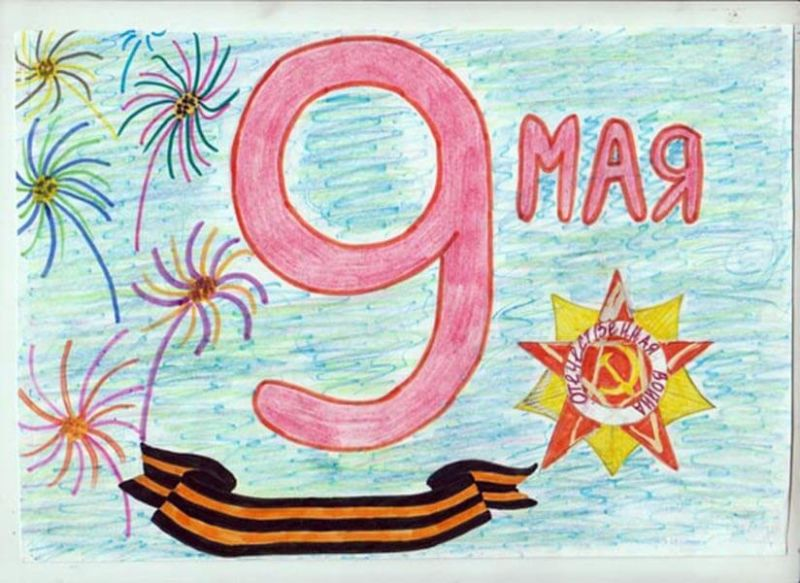 Детские рисунки на 9 мая в школу и садик detskie risunki ko dnyu pobedy 34
