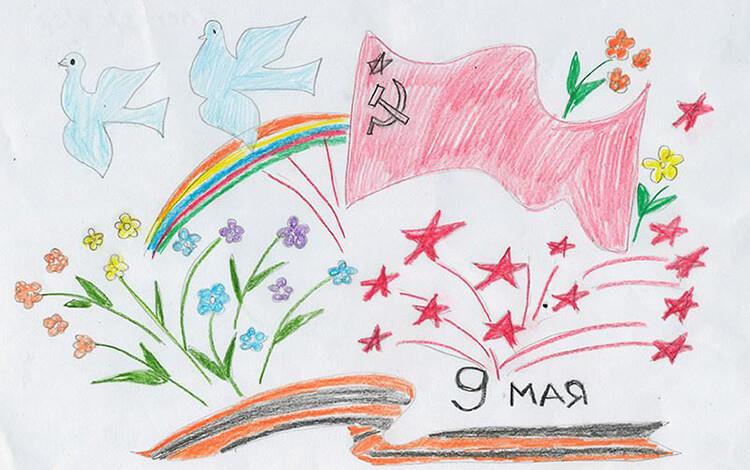 Как нарисовать рисунок на 9 мая.
