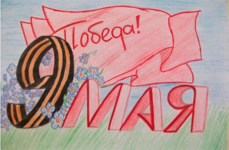 Детские рисунки на 9 мая в школу и садик detskie risunki ko dnyu pobedy 49