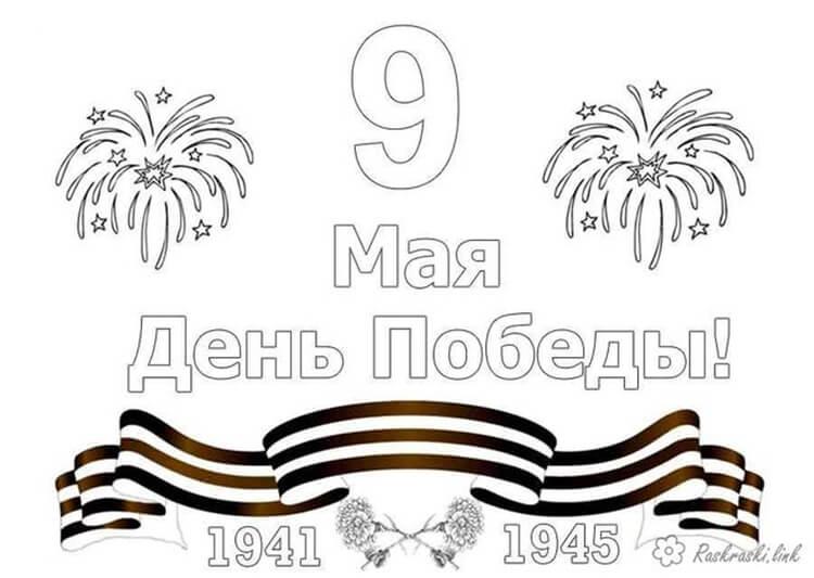 Детские рисунки на 9 мая в школу и садик detskie risunki ko dnyu pobedy 53