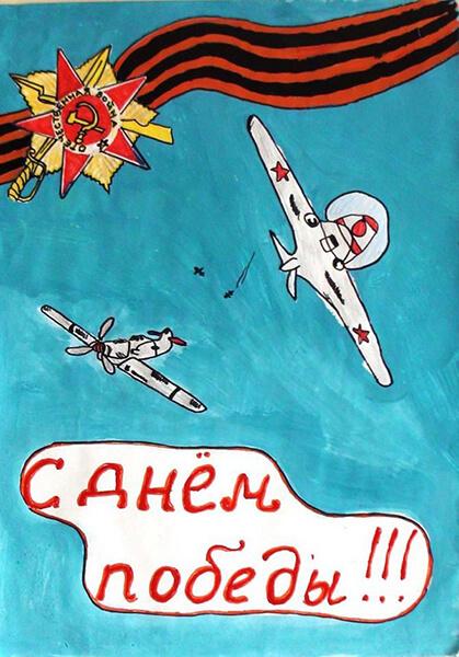 Детские рисунки на 9 мая в школу и садик detskie risunki ko dnyu pobedy 55