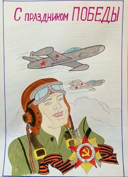 Детские рисунки на 9 мая в школу и садик detskie risunki ko dnyu pobedy 72