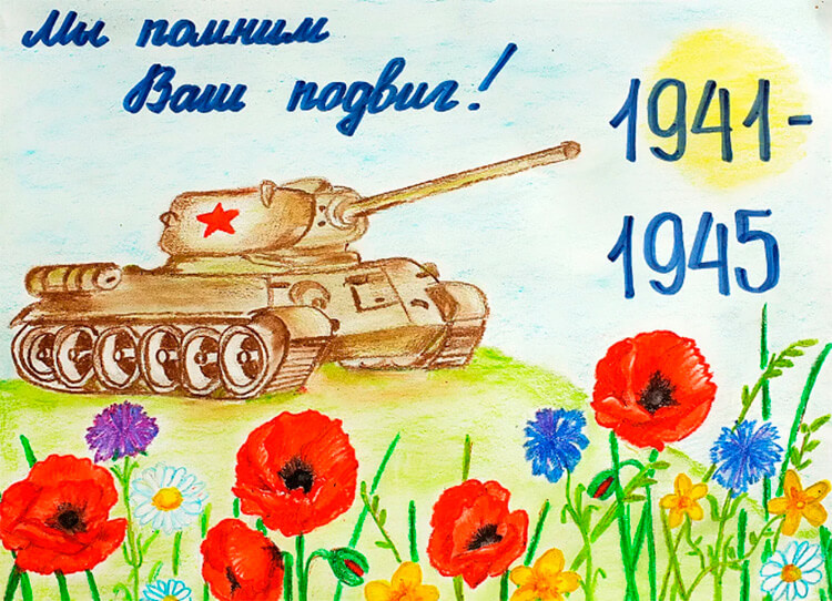 Детские рисунки на 9 мая в школу и садик detskie risunki ko dnyu pobedy 74