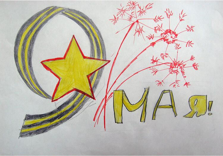 Детские рисунки на 9 мая в школу и садик detskie risunki ko dnyu pobedy 8