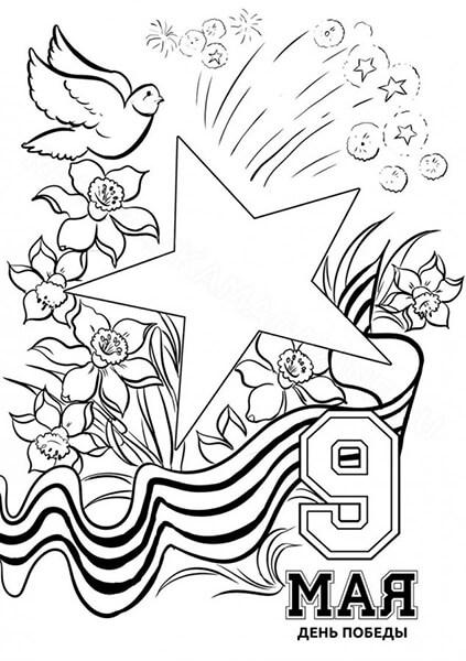 Детские рисунки на 9 мая в школу и садик detskie risunki ko dnyu pobedy 88