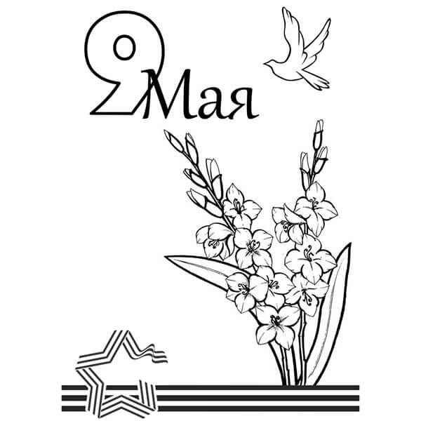 Детские рисунки на 9 мая в школу и садик detskie risunki ko dnyu pobedy 89