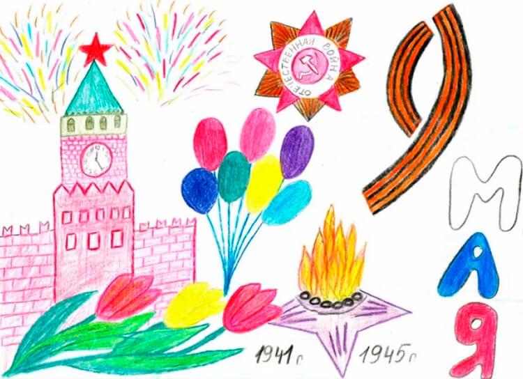 Красная площадь, звезда героя, вечный огонь и надпись 9 мая - это основние атрибуты детского рисунка на 9 мая ко дню Победы.