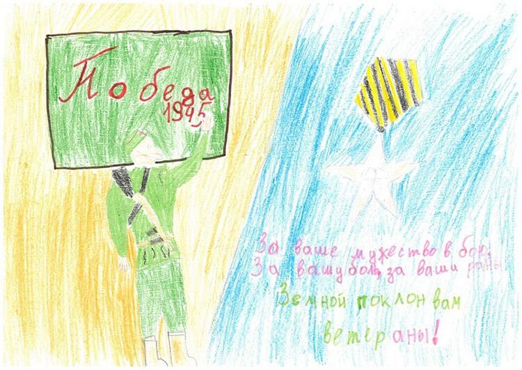 Детские рисунки на 9 мая в школу и садик detskie risunki ko dnyu pobedy 93