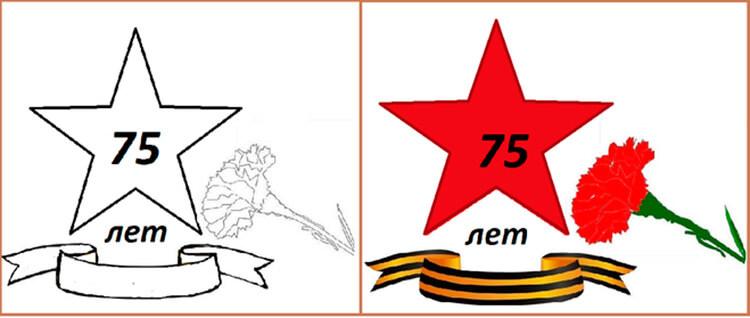 Детские рисунки на 9 мая в школу и садик detskie risunki ko dnyu pobedy 94
