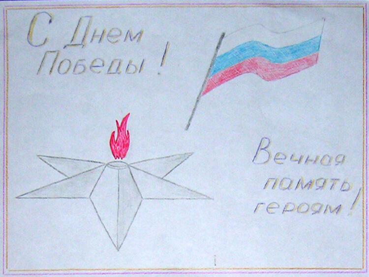 Детские рисунки на 9 мая в школу и садик detskie risunki ko dnyu pobedy 96