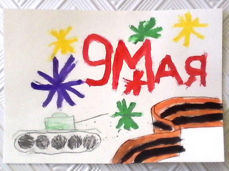 Детские рисунки на 9 мая в школу и садик detskie risunki ko dnyu pobedy 98
