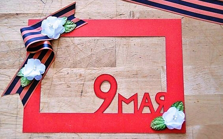 Открытка для ветерана своими руками на 9 мая otkrytka k 9 maya svoimi rukami 79