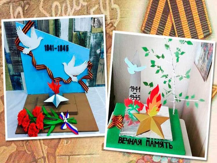 Детские поделки на 9 мая: что можно сделать на день победы podelki na 9 maya svoimi rukami 168