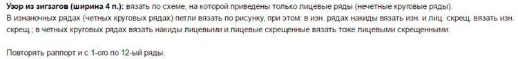 Чепчик для новорожденного: красивый головной убор спицами chepchik dlya novorozhdennogo spicami 21