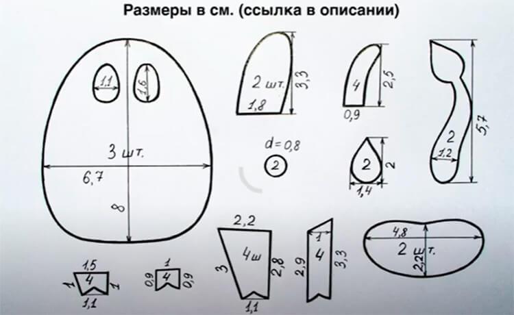 Символ года 2021: как сделать быка в качестве новогоднего подарка simvol 2021 goda svoimi rukami 26