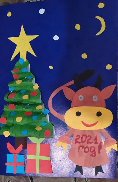 Символ года 2021: как сделать быка в качестве новогоднего подарка simvol 2021 goda svoimi rukami 37