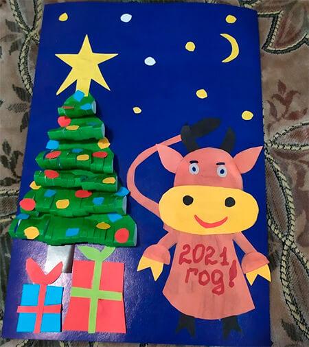 Символ года 2021: как сделать быка в качестве новогоднего подарка simvol 2021 goda svoimi rukami 48