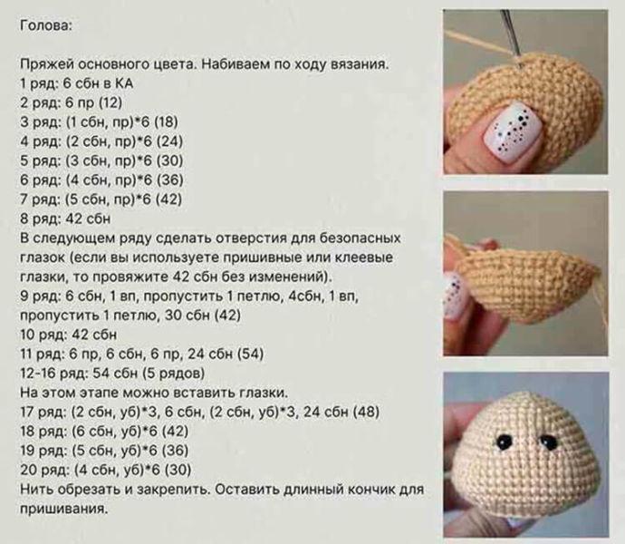 Вязаный символ года 2021: варианты крючком и спицами simvol 2021 goda bychok kryuchkom 26