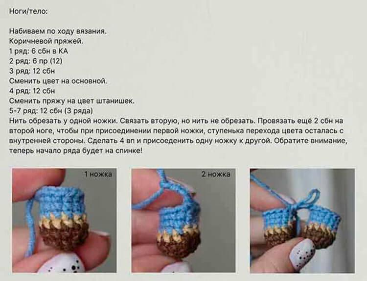 Вязаный символ года 2021: варианты крючком и спицами simvol 2021 goda bychok kryuchkom 29